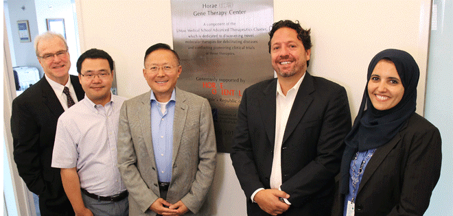 gene-therapy-11-million-five-year-grant.png